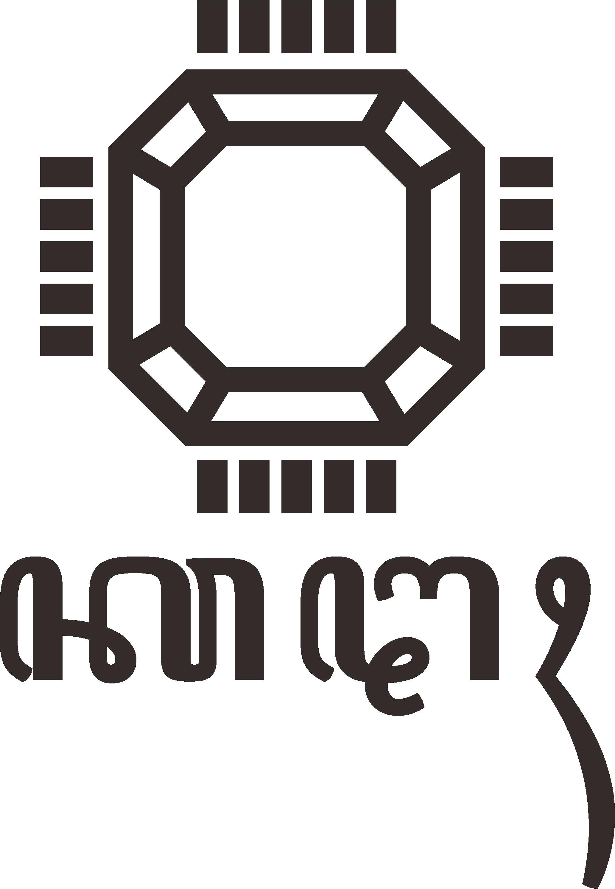 kathah